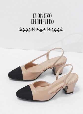chanel slingbacks clon